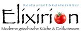 ELIXIRION – Moderne griechische Küche & Delikatessen-Restaurant & Gästezimmer